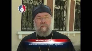 видео Нижнетагильский историко-краеведческий музей