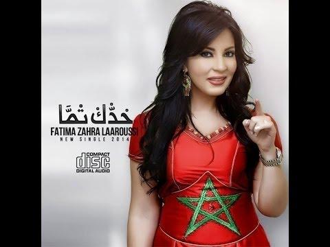 Fatima Zahra 2014  Maghribiya