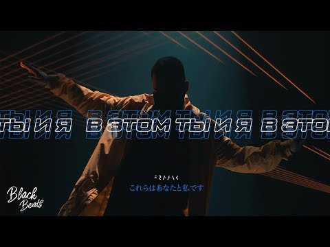 Fraank - В этом ты и я (Премьера клипа 2019)