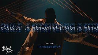 Fraank - В этом ты и я (Премьера клипа 2019) mp3