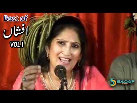 Afshan - TERE RUNG WICH RUNG LYA | Best of Afshan