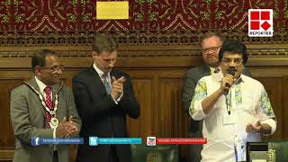 MG SREEKUMAR SANG IN BRITISH PARLIAMENT HALL_Reporter Live