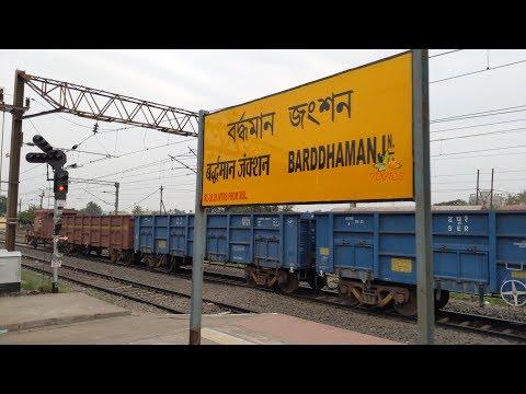 Barddhaman ( Junction ) Railway Station | | বর্ধমান স্টেশন