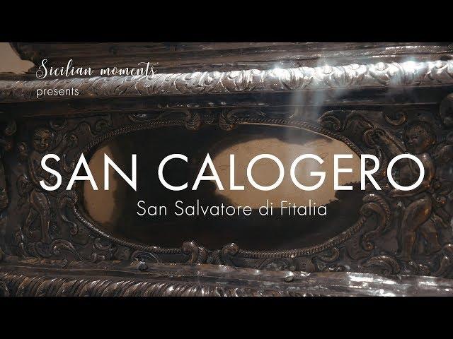 SAN CALOGERO_Sicilian moments