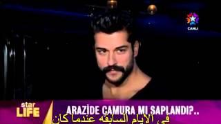 Burak Özçivit | Star Life 22.11.2014 مترجم