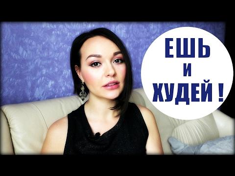Диета Кима Протасова, отзывы и результаты похудения, меню