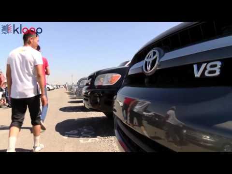Бишкек Авто Рынок   Продавцы бишкекского авторынка о падении спроса на машины