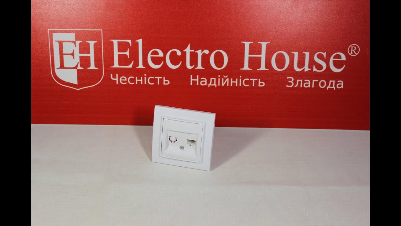 Выключатели, розетки, удлинители, все виды электроустановочных материалов и материалов для монтажа от производителя, низкие цены. Звоните, (067) 760-32-19 интернет магазин электроторг.