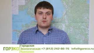 Паспорт опасного отхода(, 2013-09-11T05:21:41.000Z)