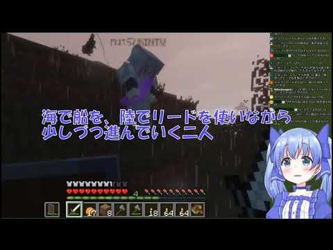 【Minecraft】迷いりつきを保護するちーちゃん【勇気ちひろ・桜凛月】