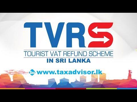 TVRS Sri Lanka
