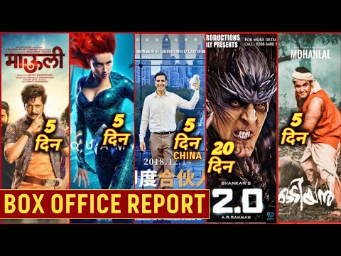 robot 2 0 total box office collection