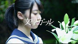 「二人セゾン」TypeA収録「米谷奈々未」の個人PV予告編を公開! 欅坂46...