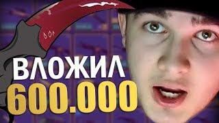 Как заработать 600 000 руб в партнерке Е. Попова за 1 год!