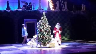 Встреча Деда Мороза Шоу Волшебный подарок