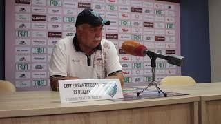 Послематчевая пресс-конференция  «КАМАЗ» 3:1 «Волга»