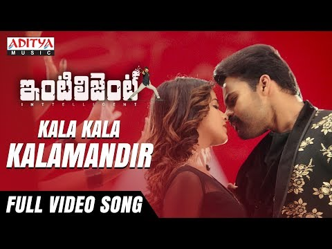 Kala Kala Kalamandhir Full Video Song | Inttelligent Video Songs | Sai Dharam Tej | Lavanya Tripathi