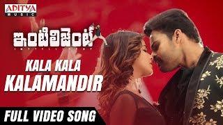 Kala Kala Kalamandhir Full Video Song | Inttelligent Video Songs | Sai Dharam Tej | Lavanya Tripathi
