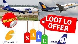 Jet Airways Domestic Flight Offers | Go Air domestic flight offers | UDAN flight offers