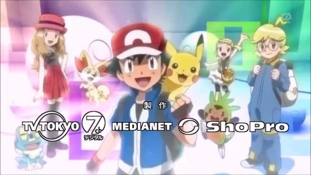 Generique pokemon saison 17 vf hd youtube - Youtube pokemon saison 17 ...