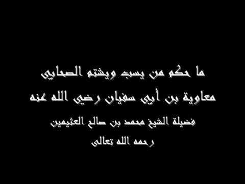 statut en arabe 2016