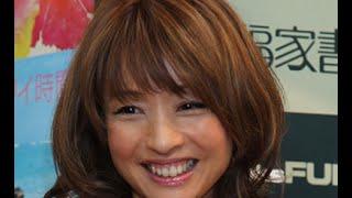 花田美恵子、花田虎上に未練なし!思い出のバッグは高額査定「子供の学費に」 花田美恵子 検索動画 23
