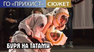 Кубок по араши карате в Никополе 21.04.18