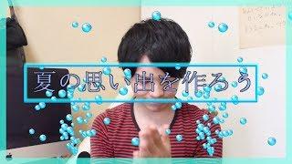 「加藤ウチタケの思考ブログ」 http://katouchitake.hatenablog.com/ 「加藤ウチタケの権力腐敗ブログ」 http://blog.livedoor.jp/uchiblog/ Twitter http://twitter.com/Ka...