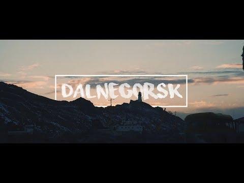 RB // Dalnegorsk Trip! - Weekend // Vlog