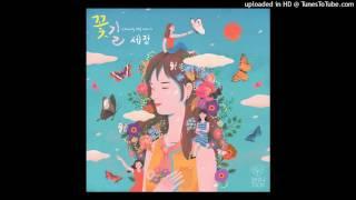 세정 (구구단) (SEJEONG (gugudan)) - 꽃길 (Prod. By 지코(ZICO))(Instrumental)