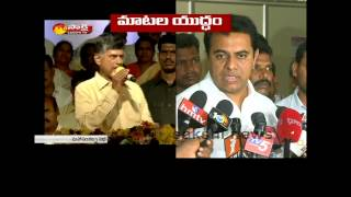 Vote for Note Scam: Chandrababu Vs KTR