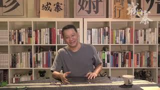 美國會出手 共產黨中伏 香港人需繼續向國際求援 - 09/09/19 「三不館」1/2