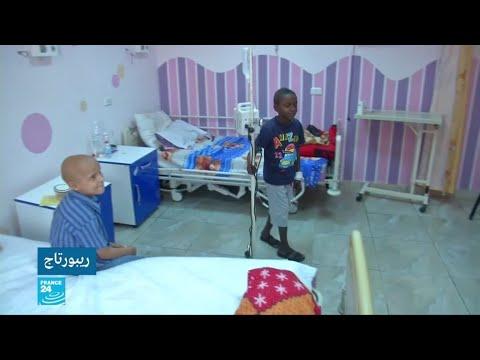 ليبيا.. مراكز علاج السرطان تكافح لمساعدة المرضى في ظل الاضطراب السياسي  - 17:22-2018 / 8 / 10