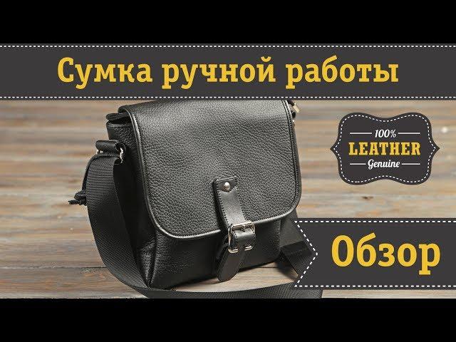 7adb5a3cd867 Оригинальные сумки ручной работы - jellja