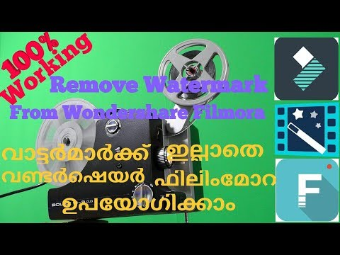 How To Remove Watermark In Wondershare Filmora FOR FREE! (Works On All Versions) | Malayalam