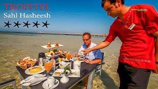 ЕГИПЕТ - Хургада, Tropitel Sahl Hasheesh, Hurghada, Egypt