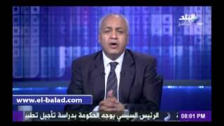بالفيديو.. بكري: من الصعب أن أحل محل أحمد موسي نظرا لإمكانياته الإعلامية وشعبيته الطاغية
