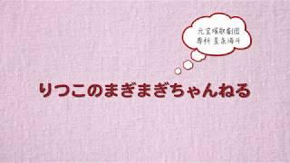 りつこカルチャーラボ(ritsuko culture lab) https://www.ritsuko-cul...