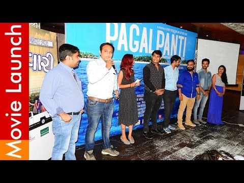 Urban Gujarati Movie Lavaari Launch Event...