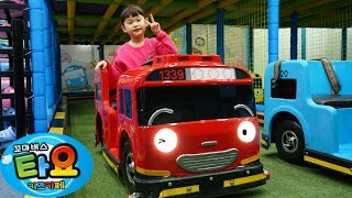 꼬마버스타요 키즈카페 씽씽 가니 꼬마버스가 출발합니다  tayo racing car toys for kids 라임튜브