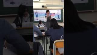 20161112 基杯 VS可風中學(嗇色園主辦)反主