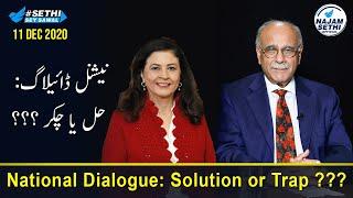 Sethi Sey Sawal | National Dialogue: Solution or Trap ? | 11 Dec, 2020 | Najam Sethi Official