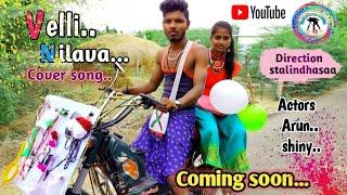 Velli Nilava video cover song    Megalathur    stalindhasaa MEDIA Work'S