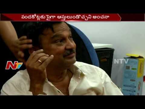 ACB Officers Shock with AP Chief Engineer Jagadeshwar Reddy's Assets || Telugu States || NTV