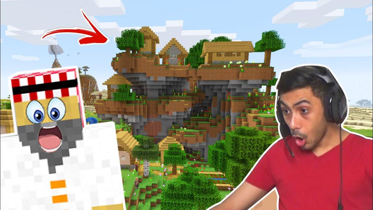 ماين كرافت 13 أخيرا وجدت القرية المفقودة Youtube