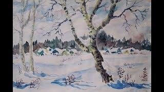 Зимний пейзаж. Видеоурок. Рисунок акварелью.