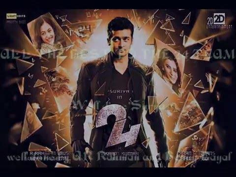 Kaalam Yen Kadhali Full Audio Song | 24 | A.R. Rahman | Benny Dayal | Suriya, Samantha,Nithya Menen