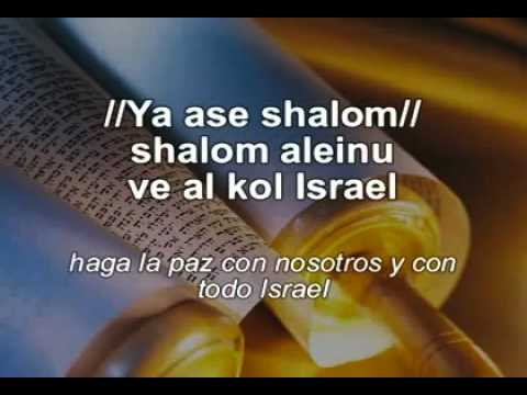 Cantos para Shabbat, Shirim Shabbat
