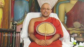පුජ්ය පුසැල්ලයායේ චන්දිම හිමි Dharmaalokaya | ධර්මාලෝකය | 2021 - 02 - 26 | Siyatha TV Thumbnail