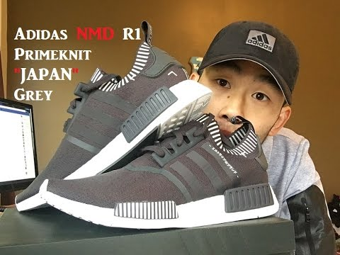 159c87c3eddac Adidas NMD R1 PrimeKnit -